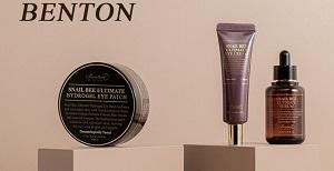brand Benton immagine2